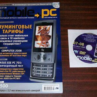 mobile+pc. №7-8, 2008. + CD.