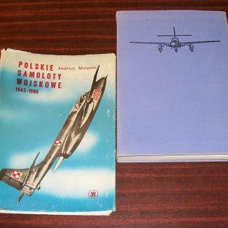 Польские военные самолеты. 1945-1980. (пол. яз.).