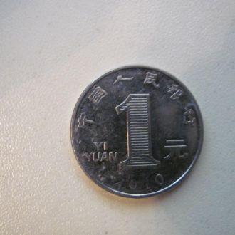 китай 1 юань 2010