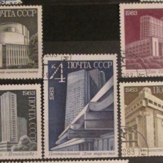 СССР 1983 Архитектура