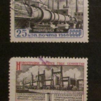 СССР 1960 Новостройки