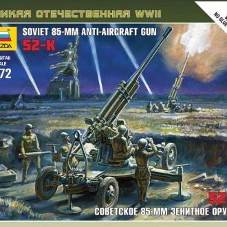 Советская 85-мм зенитка Звезда6148