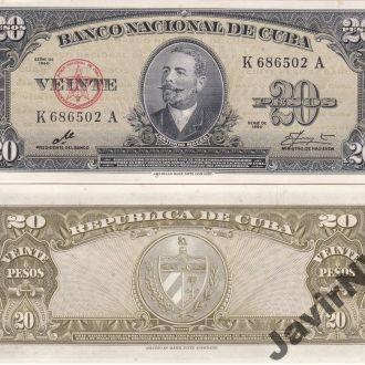 Cuba Куба - 20 Pesos 1960 aUNC JavirNV