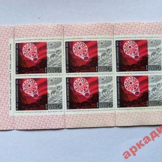 марки-СССР-лист с 1гр -1972год(А1) космос