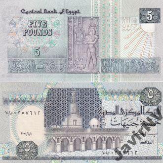 Egypt Египет - 5 Pounds 04.02. 2001 UNC JavirNV