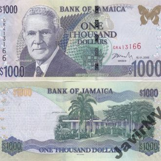 Jamaica Ямайка - 1000 Dollars 2005 UNC JavirNV