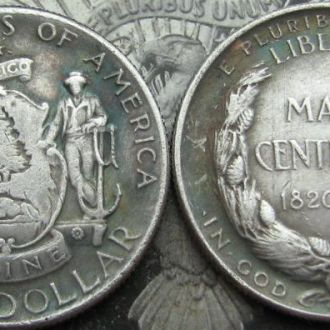 50 Центов США 1920 Maine Centennial Half Dollar