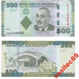 Танзания  500 Shilings 2011 UNC