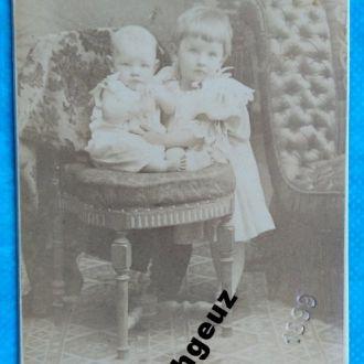 Дети. Занарди. Харьков 1899 г