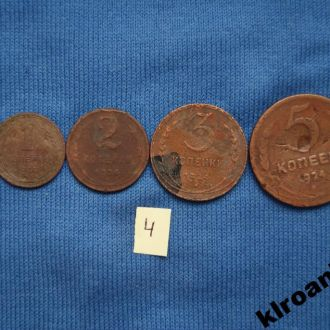 CCСР Набор 1924 г  1 2 3 5 коп РЕДКИЙ ГОД медь 4