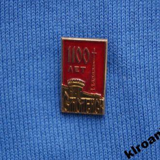 СССР значок город Смоленск