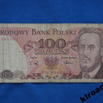 Польша 100 злотых 1988 г