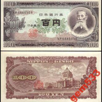 ЯПОНИЯ 100 иен 1953г. UNC