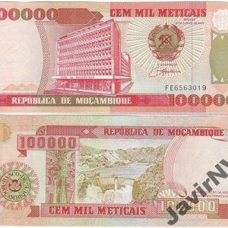 Mozambique Мозамбик - 100000 Meticais 1993 UNC