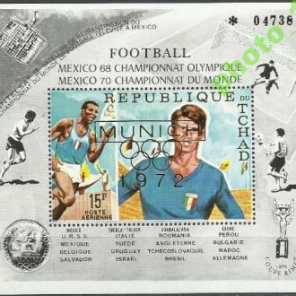 Чад 1971 олимпиада футбол надп. золото бл.**