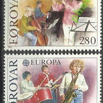 Фареры 1985 Европа СЕПТ музыка 2м.**