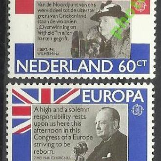 Нидерланды 1980 Европа СЕПТ персоны 2м.**