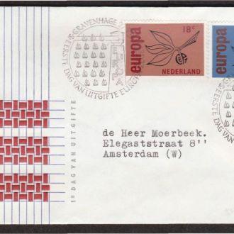 Нидерланды 1965 ЕВРОПА-СЕПТ ЕВРОПЕЙСКИЙ СОЮЗ ЕВРОПЕЙСКАЯ ИНТЕГРАЦИЯ ЗЕРНО КОФЕ Один КПД Mi.848-849