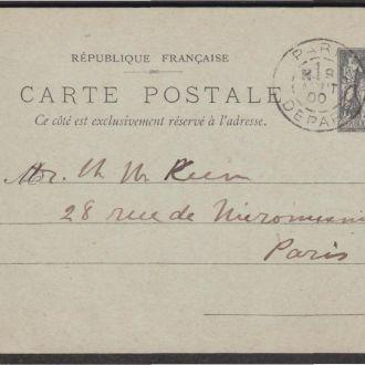 Франция 1900 КЛАССИКА СТАНДАРТ ПОЧТА ЦЕЛЬНАЯ ВЕЩЬ ДОКУМЕНТ ГЕРАЛЬДИЧЕСКИЙ ЩИТ МАРКИРОВАННАЯ ПК