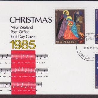 Новая Зеландия 1985 РОЖДЕСТВО ХРИСТИАНСКИЙ ПРАЗДНИК МУЗЫКА ТОРЖЕСТВО ВЕСЕЛЬЕ КПД Mi.942-944