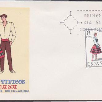 Испания 1971 НАРОДНЫЕ КОСТЮМЫ ПРОВИНЦИЯ VILCAYA ТРАДИЦИИ ОБЫЧАИ ПРИКЛАДНОЕ ИСКУСТВО КПД Mi.1911