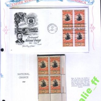 NM США 1967 г  MNH - кв.блок + КПД на листе
