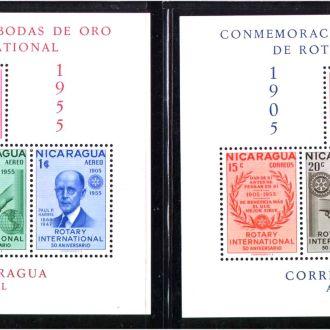 ZM Никарагуа 1955 г MNH - 2-а блока