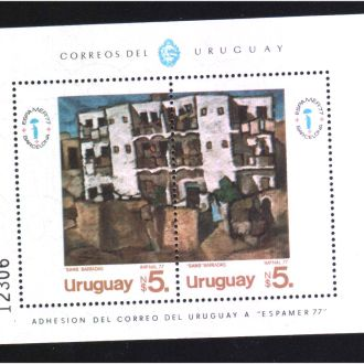 ZM А Уругвай 1977 г  MNH - блок