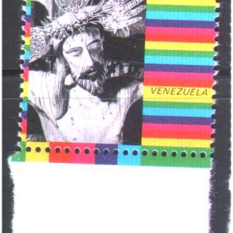 ZM А Венесуэла 1977 г MNH 3 марки - 3 скана