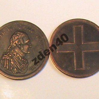 монета 1804