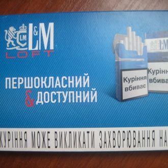 Спички LM  Презентационная коробка