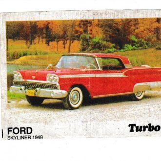 Вкладыш Turbo 247