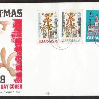 Гайана 1969 АКРОБАТЫ ФЕСТИВАЛЬ КПД с Mi.364-7