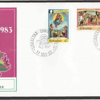 Гибралтар 1983 ЖИВОПИСЬ КАРТИНЫ ХУДОЖНИК РАФАЭЛЬ ВОЗРОЖЕНИЕ РЕНЕССАНС МУЗЕЙ ГАЛЕРЕЯ КПД Mi.472-474