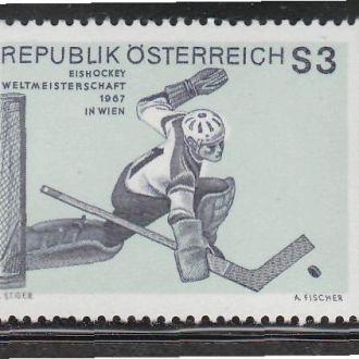 Австрия 1967 СПОРТ ХОККЕЙ КЛЮШКА ШАЙБА Mi.1235**