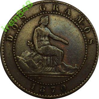 Іспанія 2 centimos 1870