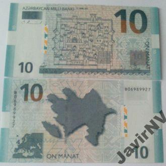 Azerbaijan Азербайджан 10 Manat 2005 сер.B UNC