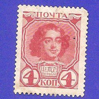 Почтовые марки СССР марки царской России