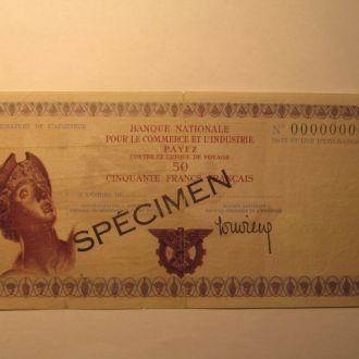 Франция  банковские  деньги   образец  50  франков