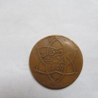 Марокко  5  мазунас   1921   год   ( 1340 г )