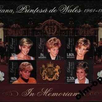 Moldova / Молдова - Принцесса Диана блок 1998 OLM