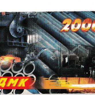 Календарик 2000 ДМК, завод