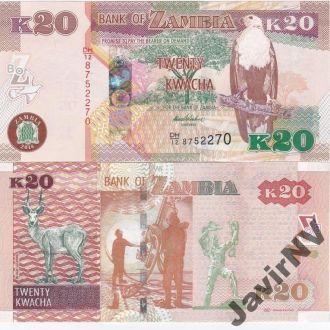 Zambia Замбия - 20 Kwacha 2014 UNC JavirNV