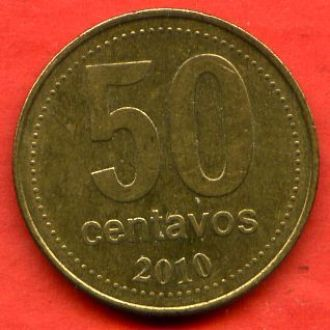 50 центавос 2010