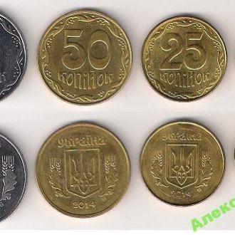 Украина 5, 10, 25, 50 коп. 2014 г.
