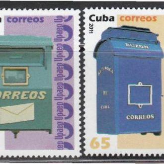 Куба 2011 ИСТОРИЯ ПОЧТЫ ПОЧТА ПОЧТОВЫЕ ЯЩИКИ ПОЧТОВАЯ СЛУЖБА ДОСТАВКА Серия 4м** MNH