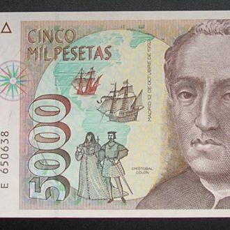Испания 5000 песет 1992 UNC Колумб