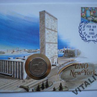 Раритет. колекційний конверт спецгашення з монетою США 1 долар 1979 року. Штамп ООН спецгашение.