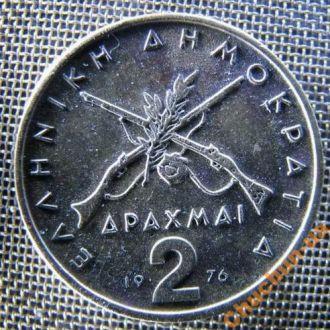 Греция 2 драхмы 1976 года