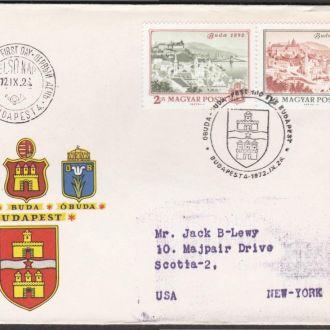 Венгрия 1972 ГЕРАЛЬДИКА ГЕРБ БУДАПЕШТ СИМВОЛИКА ТРАДИЦИИ КУЛЬТУРА НАСЛЕДИЕ КПД Мi.2807-2808